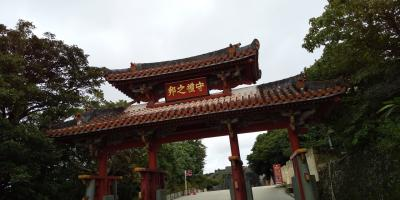 12月。沖縄・那覇。ゆいレールだけで、あっちこっち観光しました。