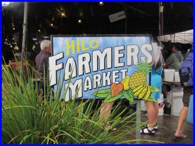 ハワイ19日間(13)癒しの島(モクオラ)、ヒロダウンタウン、ファーマーズマーケット、キラウエア火山