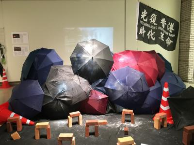 「友よ水になれ」香港人は変幻自在展に行った