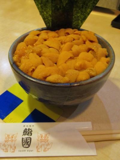 築地「鮨國」で「元祖こぼれウニ丼」を頬ばり12月14日の泉岳寺に参る