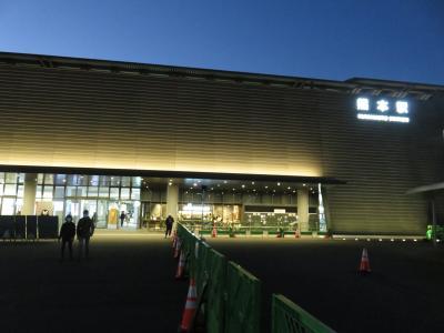 2020OCT「JAL楽パック九州一人旅」(9_みんなの九州きっぷ_熊本)