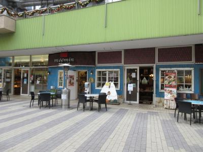 ランチde世界旅行ー78の2 フィンランド(カフェ)