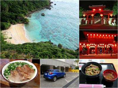 【沖縄県(本島中部・南部)】絶景ドライブ! 沖縄本島ご当地グルメ・ドライブ旅してきました~