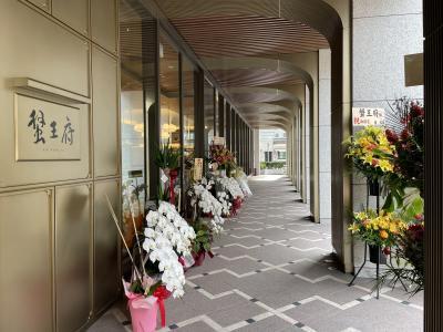 上海のミシュラン店が初上陸!【蟹王府(シュワンフ)】日本橋で上海蟹づくし『グランドハイアット東京』【チャイナルーム】『ニューオータニ東京』