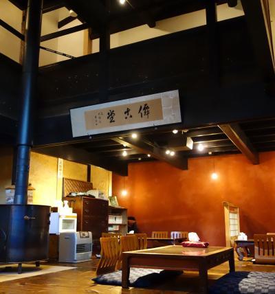 信州週末家出⑤ 飯田の古民家 ~土日のバイトはゲストハウスから通う の巻~