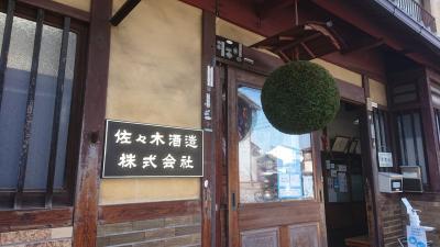 京都旅 2020秋 番外編 ☆