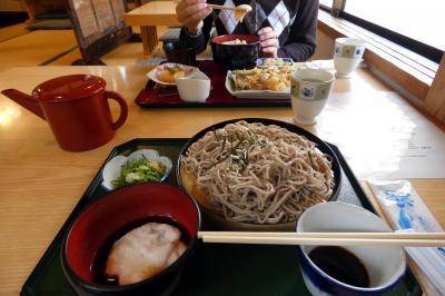 秋のHVC箱根翡翠1泊 長安寺その2 高原茶寮 福風の昼食