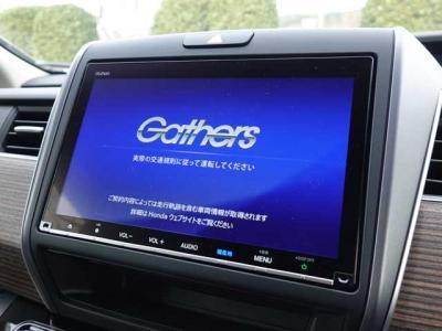 新車 HONDA FREED(フリード) 納車後のテストドライブ(3/3 復路) 2020.12.19