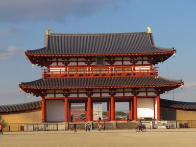 心の安らぎ旅行 (2020年12月 Mein Geburtstag Part7 平城京跡へ行ってみました♪)