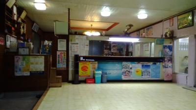 厚岸 銭湯 ホテル五味 厚岸駅