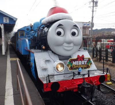 Christmas Eve in 2020  GO TO Ⅱ・・・・・③きかんしゃトーマス号
