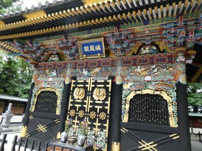 仙台市内を巡る。観光スポット?それは、まあ。 その4