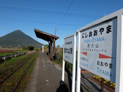 ローカル線で最南端の駅へ・・・サイクリングも!!