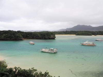 2020 3泊4日初めての石垣島は曇り空③石垣島ドライブ