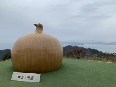 大塚国際美術館とちょっぴり淡路島2020(2)