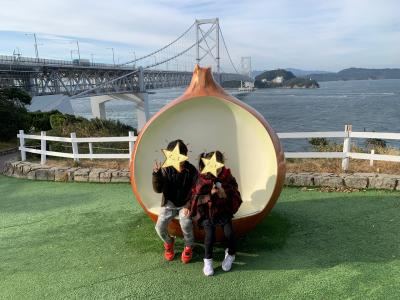 遂に車で九州から関西へ! 5歳,7歳子連れ 4泊5日 母子旅 2日目 淡路島編
