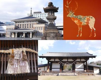 うましうるわし奈良の都を訪ねて (No.1) ー 奈良市内を中心に