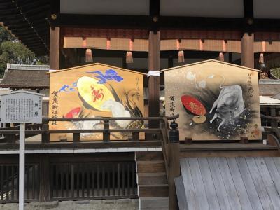 ザ・プリンス京都宝ヶ池に泊まってみました