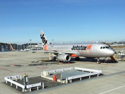 Flight GK405