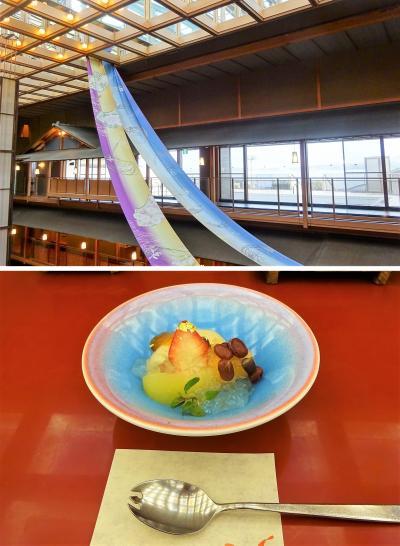 Go Toトラベルその①:下呂温泉水明館と和倉温泉加賀屋ツアー。次は、加賀屋の上級部屋に泊まりたい!