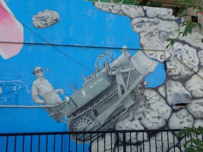 GoTo島へ 沖縄有人離島制覇の旅 ゴザ十字路のストリートアートを見たら久高島へ