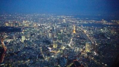 神戸ポートピアホテル クラブフロアに泊まる