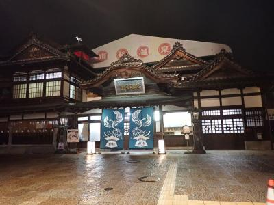 初めての四国へ・・4日目道後温泉「道後hakuro」泊♪