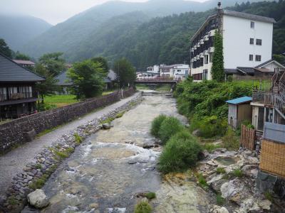 2020 GOTO 湯西川温泉