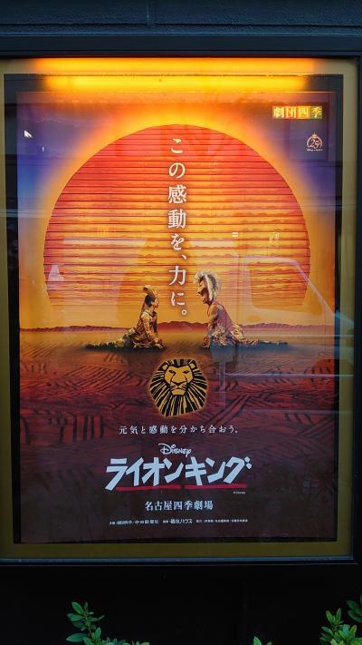 名古屋マリオットアソシアホテルを満喫の2泊3日 ~ちょっとだけ名古屋観光~