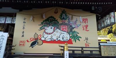2020年~2021年 京都で年越し。「Stay Hotel」日記