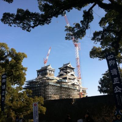 再建中の熊本城を応援しよう~