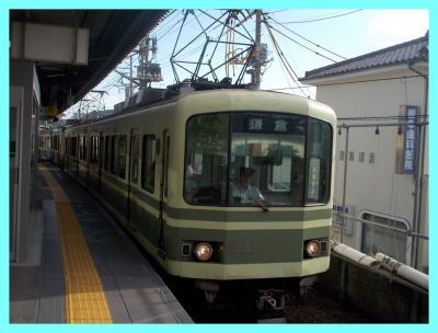 江ノ電各駅下車の旅2014(3)柳小路から江ノ島まで
