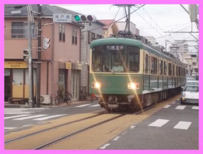 江ノ電各駅下車の旅2014(4)江ノ島から七里ヶ浜まで