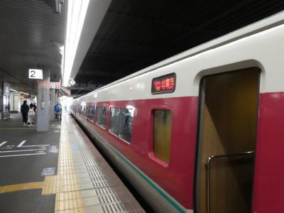 八雲立つ国への旅1日目。新幹線のぞみから引退せまる振り子特急やくもに乗り継ぎ。