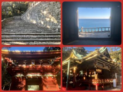 ぶらり静岡 1159段上がって久能山東照宮参拝