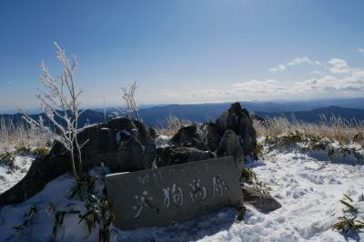 冬の四国カルスト
