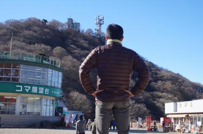 2021年も元旦は低山登山 今回は筑波山