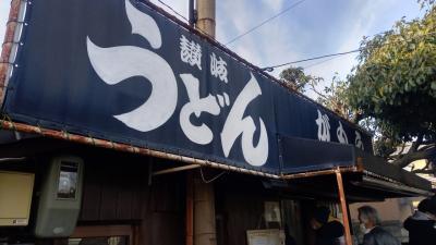 【四国3県】グルメ旅~うどん県編~