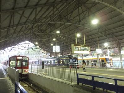 近鉄観光特急「青の交響曲(シンフォニー)」とビスタEXで吉野往復。