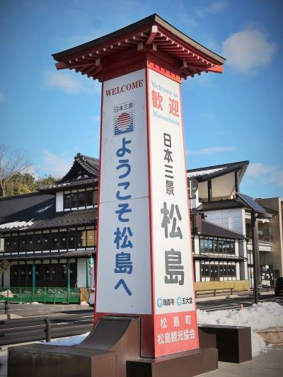 松島-1 仙台⇒松島海岸 JR仙石線/41分 ☆電車区間では最北・松島海岸駅-再整備中