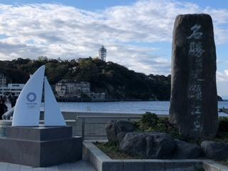 2020年11月 朝の江ノ島