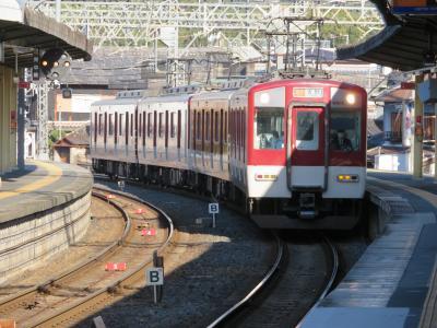 心の安らぎ旅行 (2020年12月 Mein Geburtstag Part12 奈良駅から飛鳥駅までの移動♪)