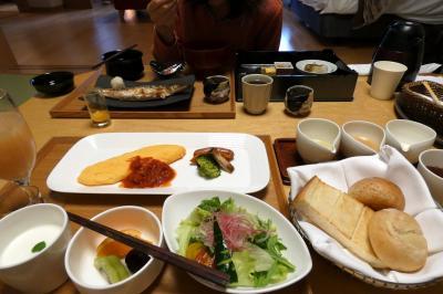 秋のHVC箱根翡翠1泊 日本料理一游からのルームサービスの朝食