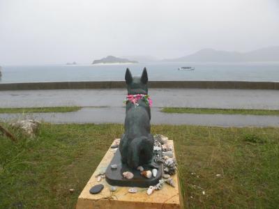 慶良間ブルーを求めて・・・慶良間諸島9島巡り