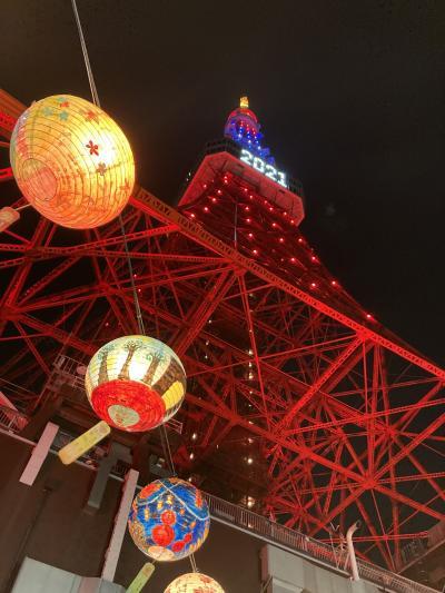 東京タワー台湾祭2021☆1月3日限定台湾カラーライトアップ