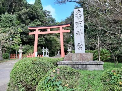 2020年夏の青春18切符の旅・鹿島神宮、香取神宮