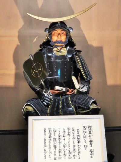 松島12 伊達政宗歴史館b 仙台城下町-産業発展の街づくり ☆家康と生き家光を支えた英傑