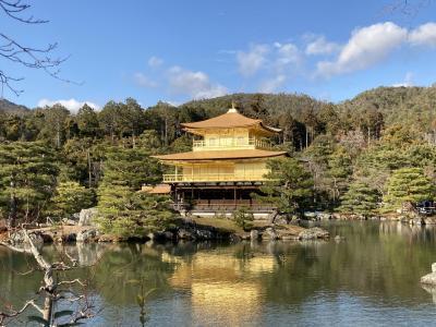 謹賀新年 屋根葺き替えでピカピカの金閣寺☆秀吉ゆかりの豊国神社