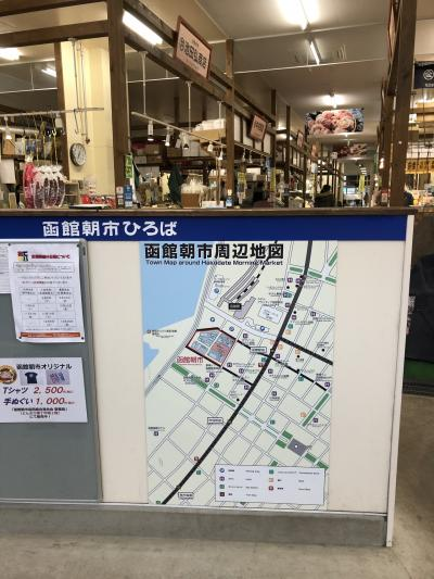 禁断の北海道6