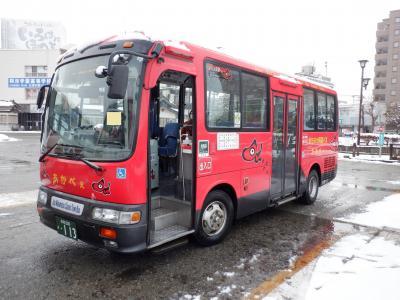 E JAN 2021  正月明けのプチ旅・・・・・③まちなか周遊バスあかべぇ